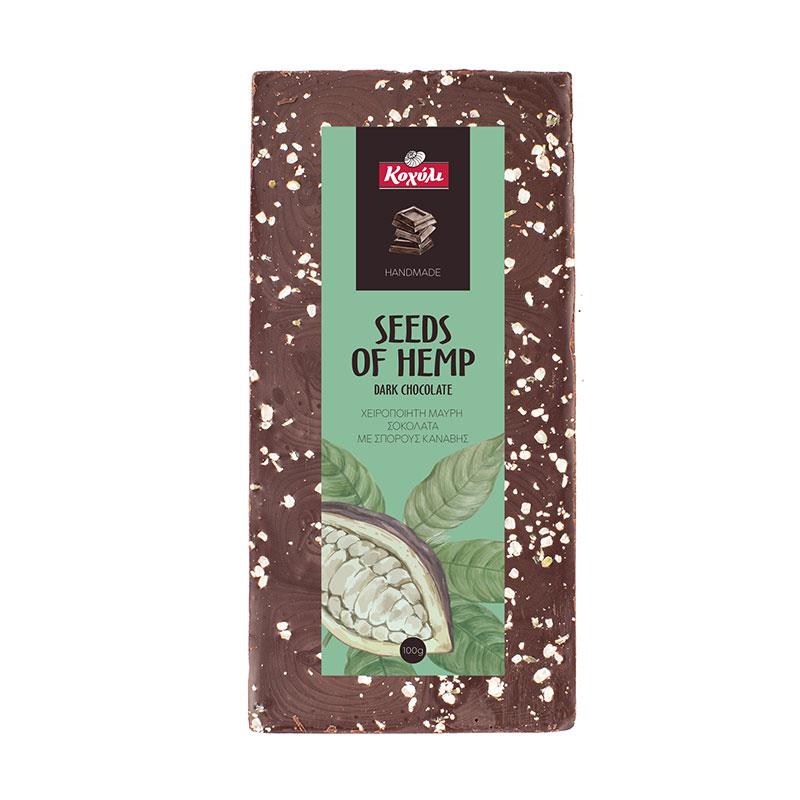 Σοκολάτα υγείας με σπόρους κάνναβης