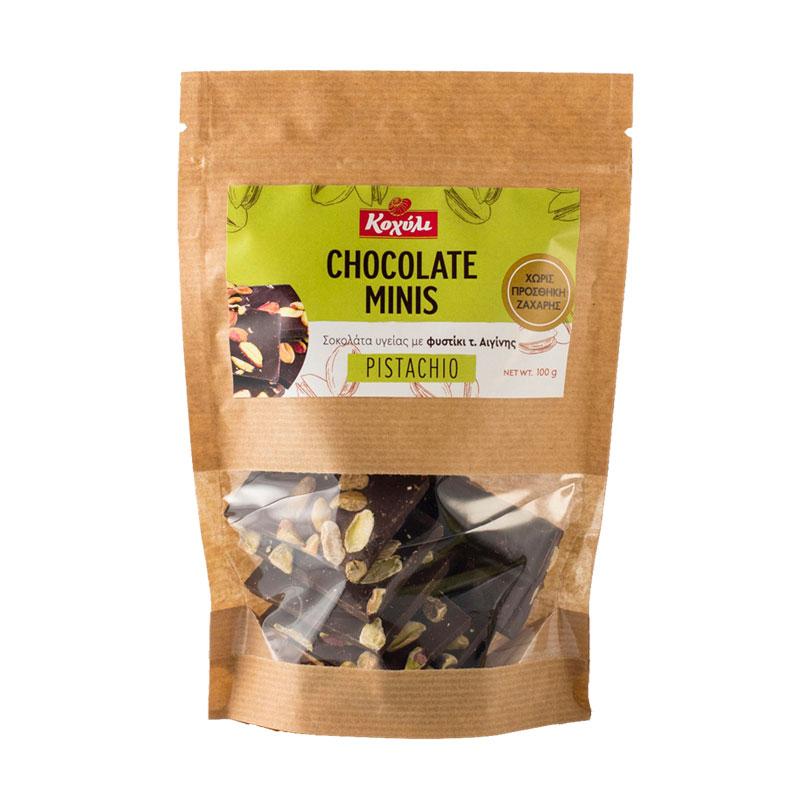 Σοκολάτα υγείας με φυστίκι Αιγίνης